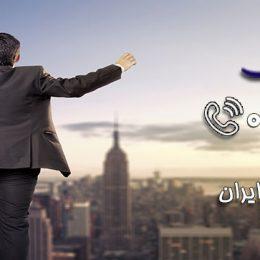 مرکز داوری اتاق بازرگانی ایران