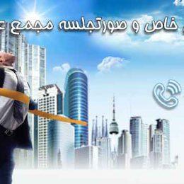 اساسنامه شرکت سهامی خاص و صورتجلسه مجمع عمومی عادی